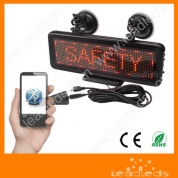 China DC12V LED Car Sign Board by Vaccum Suckers Mount (LLD400-C1664) factory