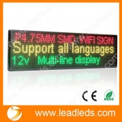 China Leadleds P4.75 Wifi Led Sign Programmable by Phone Tablet for Advertising Notice, 3 Colors factory