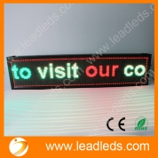 China Multiple Size and color available Electronic  Text LED Advertising Display Panel with RGY color factory