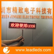 China Hot selling rechargeable usb programmable led handheld display factory